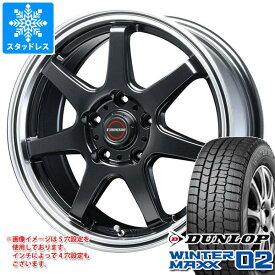 スタッドレスタイヤ ダンロップ ウインターマックス02 WM02 225/50R18 95Q & ブレスト ユーロマジック タイプ S-07 7.5-18 タイヤホイール4本セット 225/50-18 DUNLOP WINTER MAXX 02 WM02