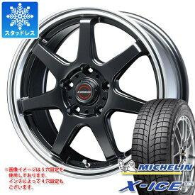 スタッドレスタイヤ ミシュラン エックスアイス XI3 225/50R18 99H XL & ブレスト ユーロマジック タイプ S-07 7.5-18 タイヤホイール4本セット 225/50-18 MICHELIN X-ICE XI3