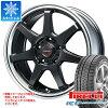 スタッドレスタイヤピレリアイスアシンメトリコ 155/65R13 73Q & Brest euro magic type S-07 4.0-13 tire wheel four set 155/65-13 PIRELLI ICE ASIMMETRICO made in 2018
