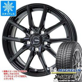 スタッドレスタイヤ ミシュラン エックスアイス3プラス 205/60R16 96H XL & ジースピード G02 6.5-16 タイヤホイール4本セット 205/60-16 MICHELIN X-ICE3+