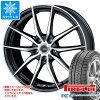スタッドレスタイヤピレリアイスアシンメトリコ 155/65R14 75Q & ジースピード P-02 4.5-14 tire wheel four set 155/65-14 PIRELLI ICE ASIMMETRICO made in 2018