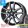 Studless tire Goodyear ice navigator 7 145/80R13 75Q & horizon black 4.0-13 tire wheel four set 145/80-13 GOODYEAR ICE NAVI 7 to polish