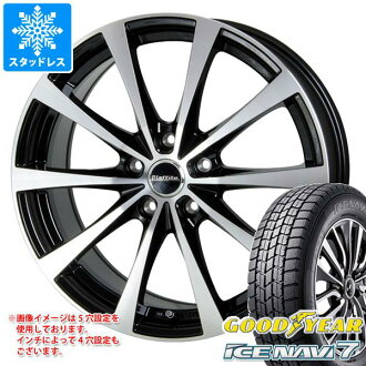 Studless tire Goodyear ice navigator 7 145/80R13 75Q & Lafite LE-03 4.0-13 tire wheel four set 145/80-13 GOODYEAR ICE NAVI 7