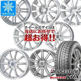 スタッドレスタイヤ ブリヂストン ブリザック VRX 155/65R14 75Q & デザインお任せホイール 4.5-14 タイヤホイール4本セット 155/65-14 BRIDGESTONE BLIZZAK VRX