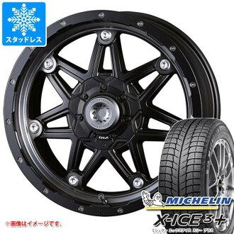 Studless tire Michelin X ice 3 plus 215/65R16 102T XL & crimson MG rye perception 7.0-16 tire wheel four set 215/65-16 MICHELIN X-ICE3+