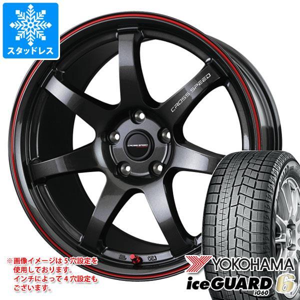 スタッドレスタイヤ ヨコハマ アイスガードシックス iG60 215/45R18 89Q & クロススピード ハイパーエディション CR7 7.5-18 タイヤホイール4本セット 215/45-18 YOKOHAMA iceGUARD 6 iG60