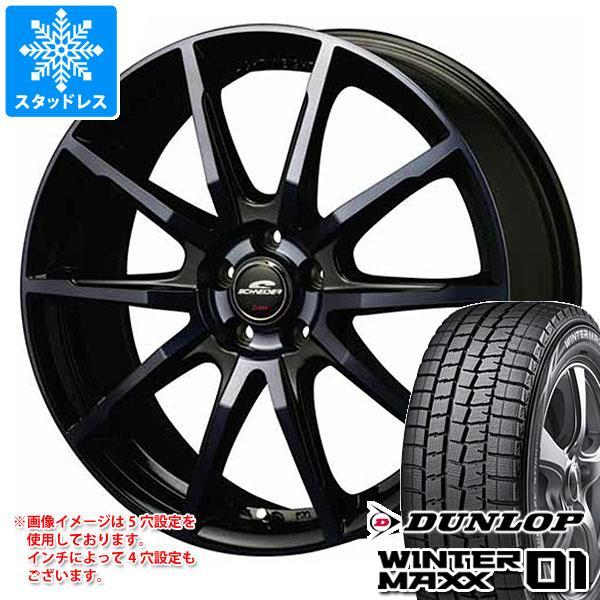 スタッドレスタイヤ ダンロップ ウインターマックス01 WM01 205/60R16 92Q & シュナイダー DR-01 BPBC 6.5-16 タイヤホイール4本セット 205/60-16 DUNLOP WINTER MAXX 01 WM01