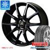 スタッドレスタイヤピレリアイスアシンメトリコ 155/65R14 75Q & Schneider DR-01 BPBC 4.5-14 tire wheel four set 155/65-14 PIRELLI ICE ASIMMETRICO made in 2018