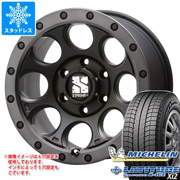 スタッドレスタイヤ ミシュラン ラティチュード エックスアイス XI2 245/65R17 107T & エクストリームJ XJ03 7.5-17 タイヤホイール4本セット 245/65-17 MICHELIN LATITUDE X-ICE XI2