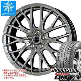 スタッドレスタイヤ ブリヂストン ブリザック DM-V3 225/65R17 102Q & エクシーダー E05 7.0-17 タイヤホイール4本セット 225/65-17 BRIDGESTONE BLIZZAK DM-V3