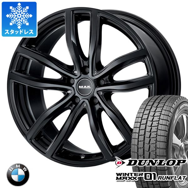 BMW G30/G31 5シリーズ用 スタッドレス ダンロップ ウインターマックス01 DSST WM01 245/45RF18 96Q ランフラット MAK ファー ブラック タイヤホイール4本セット