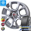 Stud boltless Michelin X ice XI3 185/55R15 86H XL MAK Turin tire wheel four set Rakuten Eagles Thanksgiving Day for the Fiat Punto 188 system