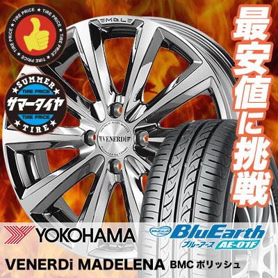 195/55R16 87V YOKOHAMA ヨコハマ BluEarth AE-01F ブルーアース AE01F VENERDi MADELENA ヴェネルディ マデリーナ サマータイヤホイール4本セット