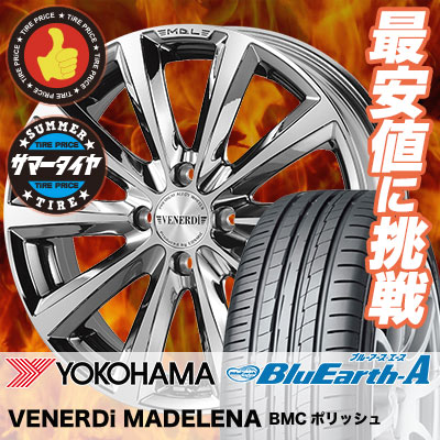 195/50R16 84V YOKOHAMA ヨコハマ BluEarth-A AE50 ブルーアース エース AE-50 VENERDi MADELENA ヴェネルディ マデリーナ サマータイヤホイール4本セット