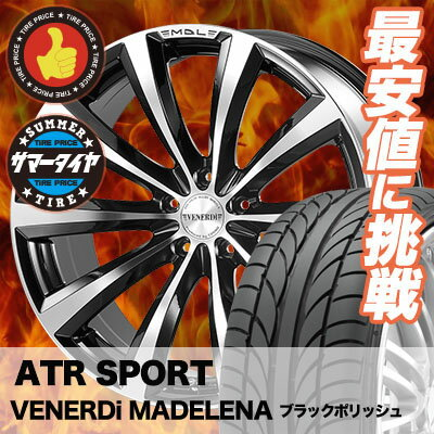 215/35R18 84W XL ATR SPORT エーティーアールスポーツ ATR Sports エーティーアールスポーツ VENERDi MADELENA ヴェネルディ マデリーナ サマータイヤホイール4本セット