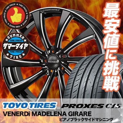 235/50R18 TOYO TIRES トーヨー タイヤ PROXES C1S プロクセス C1S VENERDi MADELENA GIRARE ヴェネルディ マデリーナ ジラーレ サマータイヤホイール4本セット