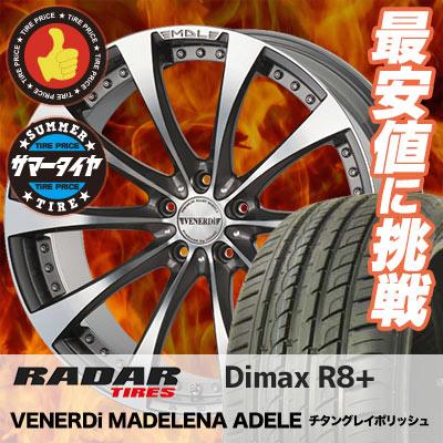 225/45R19 96Y XL RADAR レーダー Dimax R8+ ディーマックス アールエイト プラス VENERDi MADELENA ADELE ヴェネルディ マデリーナ アデーレ サマータイヤホイール4本セット