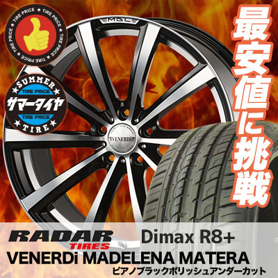 225/45R18 95Y XL RADAR レーダー Dimax R8+ ディーマックス アールエイト プラス VENERDi MADELENA MATERA ヴェネルディ マデリーナ マテーラ サマータイヤホイール4本セット