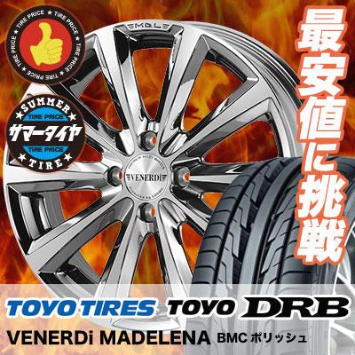 195/45R16 80W TOYO TIRES トーヨータイヤ DRB DRB VENERDi MADELENA ヴェネルディ マデリーナ サマータイヤホイール4本セット