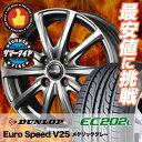 175/65R15 84S DUNLOP ダンロップ EC202L EC202L Euro Speed V25 ユーロスピード V25 サマータイヤホイール4本...
