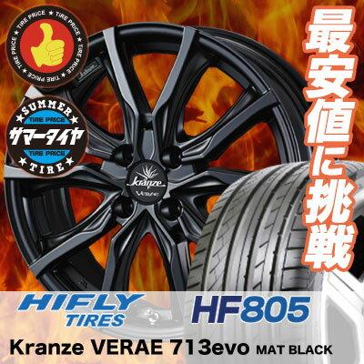 205/45R17 HIFLY ハイフライ HF805 HF805 weds Krenze VERAE 731EVO ウエッズ クレンツェ ヴェラーエ 713EVO サマータイヤホイール4本セット