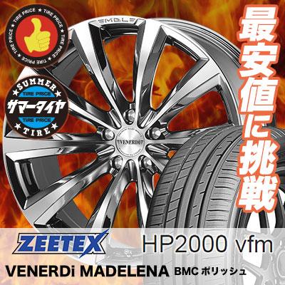 235/45R18 ZEETEX ジーテックス HP2000vfm HP2000vfm VENERDi MADELENA ヴェネルディ マデリーナ サマータイヤホイール4本セット