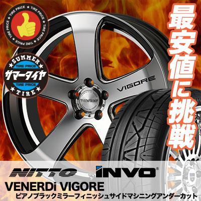 245/40R18 NITTO ニットー INVO インヴォ VENERDi VIGORE ヴェネルディ ヴィゴーレ サマータイヤホイール4本セット