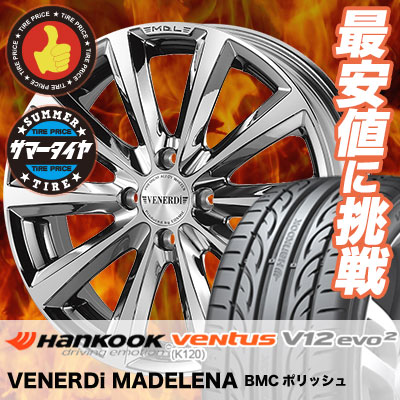205/45R17 HANKOOK ハンコック VENTUS V12 evo2 K120 ベンタス V12 エボ2 K120 VENERDi MADELENA ヴェネルディ マデリーナ サマータイヤホイール4本セット