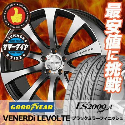 255/35R20 Goodyear グッドイヤー LS2000 Hybrid2 LS2000 ハイブリット2 VENERDI LEVOLTE ヴェネルディ レヴォルテ サマータイヤホイール4本セット