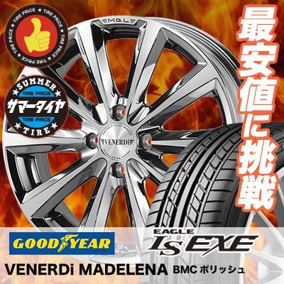 205/50R16 87V Goodyear グッドイヤー LS EXE LS エグゼ VENERDi MADELENA ヴェネルディ マデリーナ サマータイヤホイール4本セット