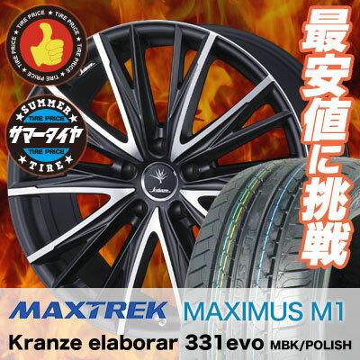 245/35R19 93W XL MAXTREK マックストレック MAXIMUS M1 マキシマス エムワン weds Kranze Elaborar 331EVO ウエッズ クレンツェ エルアボラ 331EVO サマータイヤホイール4本セット