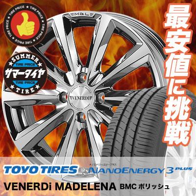 195/55R16 TOYO TIRES トーヨー タイヤ NANOENERGY3 PLUS ナノエナジー3 プラス VENERDi MADELENA ヴェネルディ マデリーナ サマータイヤホイール4本セット
