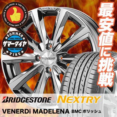 195/55R16 BRIDGESTONE ブリヂストン NEXTRY ネクストリー VENERDi MADELENA ヴェネルディ マデリーナ サマータイヤホイール4本セット