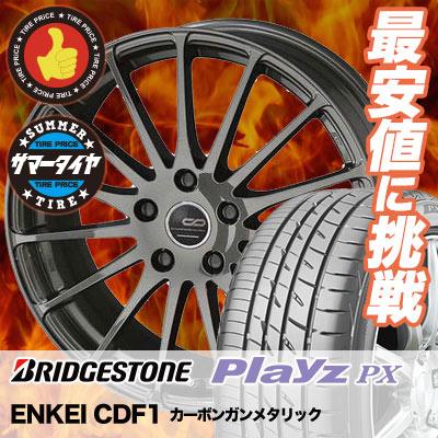 205/60R16 92H BRIDGESTONE ブリヂストン Playz PX プレイズ PX ENKEI CREATIVE DIRECTION CDF1 エンケイ クリエイティブ ディレクション CD-F1 サマータイヤホイール4本セット