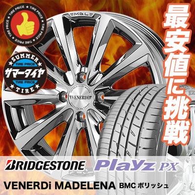 205/40R17 BRIDGESTONE ブリヂストン Playz PX プレイズ PX VENERDi MADELENA ヴェネルディ マデリーナ サマータイヤホイール4本セット