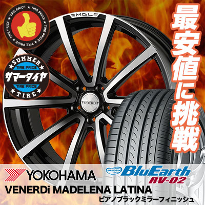 245/40R20 YOKOHAMA ヨコハマ BLUE EARTH RV02 ブルーアース RV02 VENERDi MADELENA LATINA ヴェネルディ マデリーナ ラティーナ サマータイヤホイール4本セット