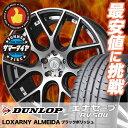 225/45R18 95W XL DUNLOP ダンロップ ENASAVE RV504 エナセーブ RV504 BADX LOXARNY ALMEIDA バドックス ロクサーニ …