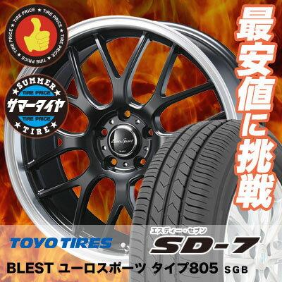 215/45R17 87W TOYO TIRES トーヨー タイヤ SD-7 エスディーセブン Eoro Sport Type 805 ユーロスポーツ タイプ805 サマータイヤホイール4本セット