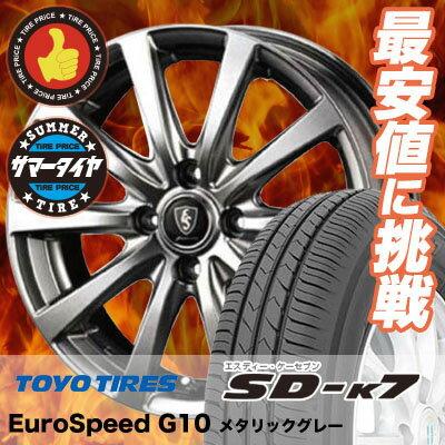 155/65R14 75S TOYO TIRES トーヨー タイヤ SD-K7 エスディーケ−セブン Euro Speed G10 ユーロスピード G10 サマータイヤホイール4本セット