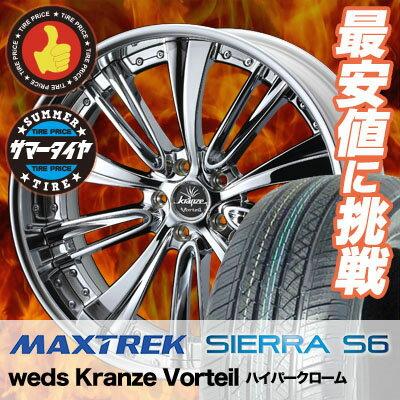 225/55R19 99V MAXTREK マックストレック SIERRA S6 シエラ エスロク weds Kranze Vorteil ウェッズ クレンツェ ヴォルテイル サマータイヤホイール4本セット