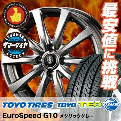 175/70R14 84S TOYO TIRES トーヨー タイヤ TEO PLUS テオプラス Euro Speed G10 ユーロスピード G10 サマータイヤホイール4本セット