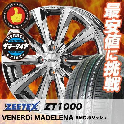 195/45R16 84V XL ZEETEX ジーテックス ZT1000 ZT1000 VENERDi MADELENA ヴェネルディ マデリーナ サマータイヤホイール4本セット