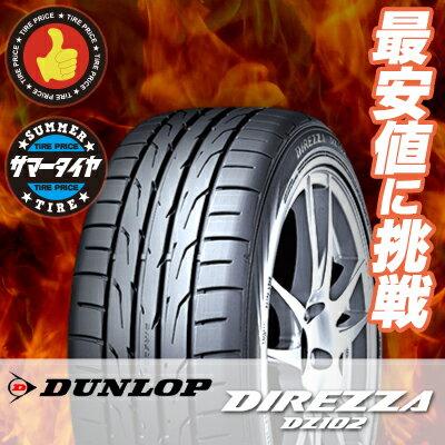 195/50R15 82V ダンロップ DIREZZA DZ102 DUNLOP ディレッツァ DZ102 サマータイヤ 15インチ 単品 1本 価格 『2本以上ご注文で送料無料』