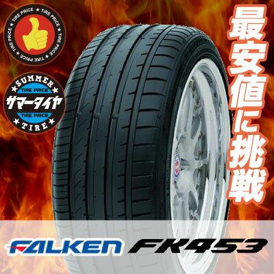 275/35R20 102Y XL FALKEN ファルケン AZENIS FK453アゼニス FK453 夏サマータイヤ単品1本価格《2本以上ご購入で送料無料》