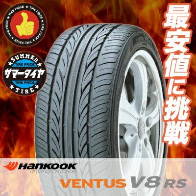 165/40R16 70V XL ハンコック VENTUS V8 RS H424 HANKOOK ベンタス V8 RS H424 サマータイヤ 16インチ 単品 1本 価格 『2本以上ご注文で送料無料』