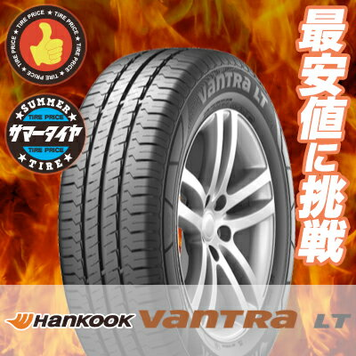 155/80R14 86N HANKOOK ハンコック VANTRA LT RA18バントラエルティー RA18 夏サマータイヤ単品1本価格《2本以上ご購入で送料無料》
