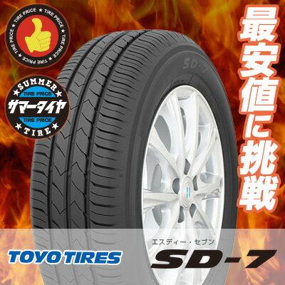 205/60R16 92H TOYO TIRES トーヨー タイヤ SD-7エスディーセブン 夏サマータイヤ単品1本価格《2本以上ご購入で送料無料》