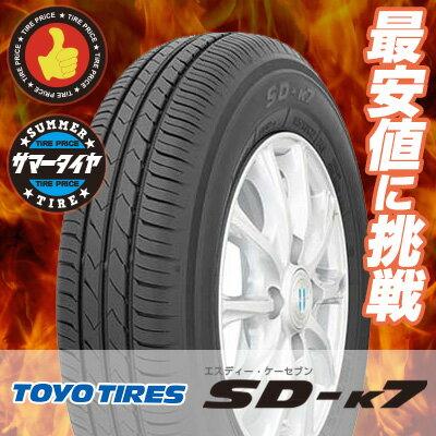155/65R13 73S TOYO TIRES トーヨー タイヤ SD-K7エスディーケ−セブン 夏サマータイヤ単品1本価格《2本以上ご購入で送料無料》