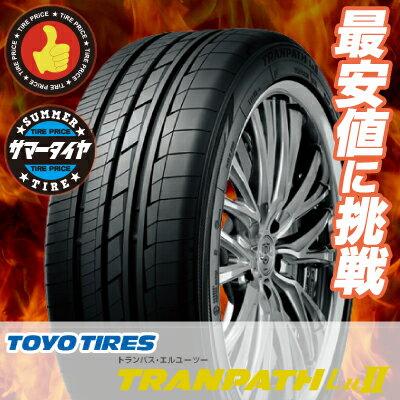 245/35R20 95W トーヨー タイヤ TRANPATH Lu2 TOYO TIRES トランパス Lu2 サマータイヤ 20インチ 単品 1本 価格 『2本以上ご注文で送料無料』
