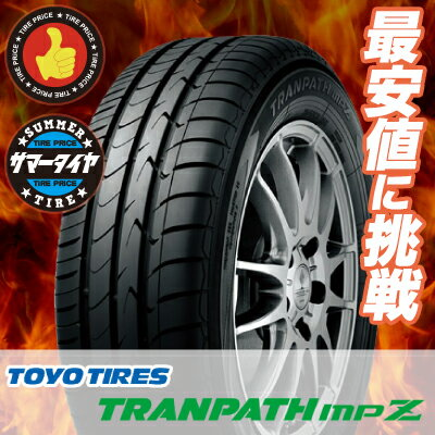 195/60R15 88H トーヨー タイヤ TRANPATH mpZ TOYO TIRES トランパスmpZ サマータイヤ 15インチ 単品 1本 価格 『2本以上ご注文で送料無料』